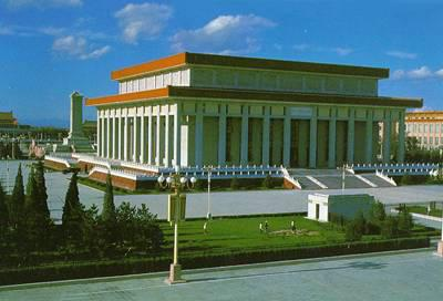 Chairman Mao's Mausoleum