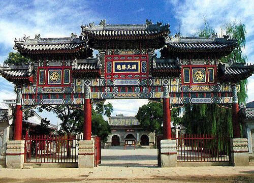 The White Cloud Taoist Temple