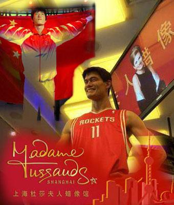 Shanghai Madame Tussauds wax museum