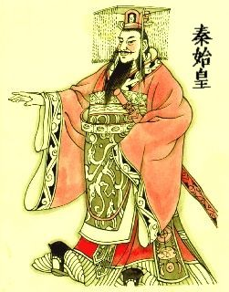The first emperor of a united China