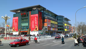 The new Xiushui Shopping Mall