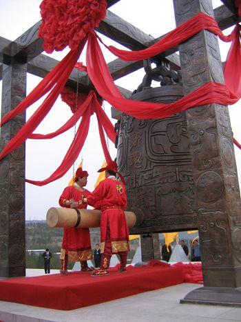 on Xuan Yuan square