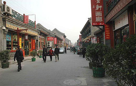 Liulichang