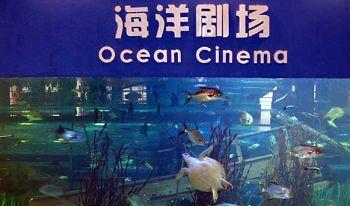 ocean cinema
