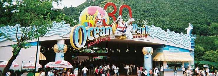 Ocean Park Gate