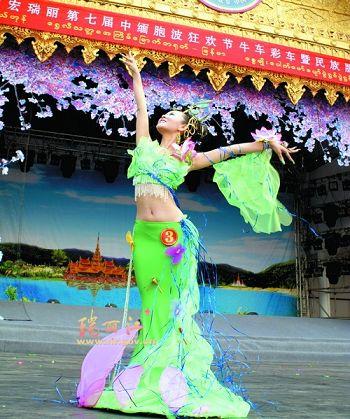 Ruili cultural festival