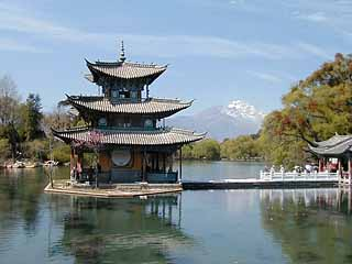 Five-Phoenix (Wufeng) Pavilion