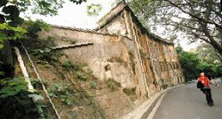 City wall built in Ming dynasty
