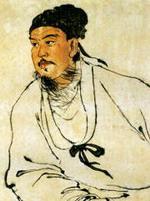 Guan Hanqing
