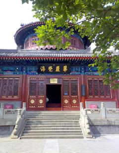 Yongle Temple