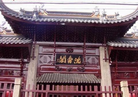 Chengxiang Ge