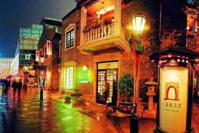 Bar street