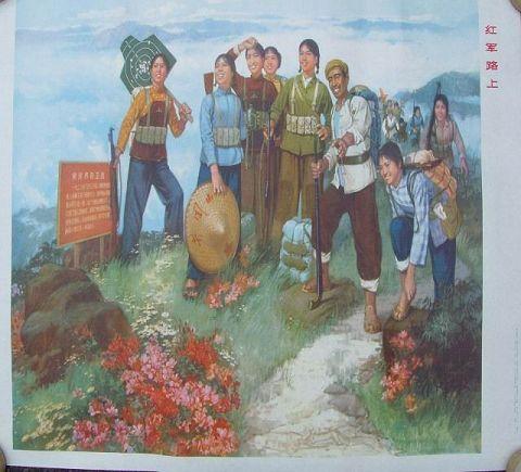 Poster In Shanghai Propaganda Poster Museum