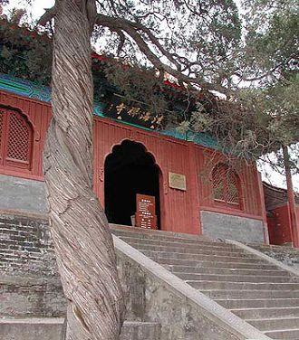 The Fahai Temple