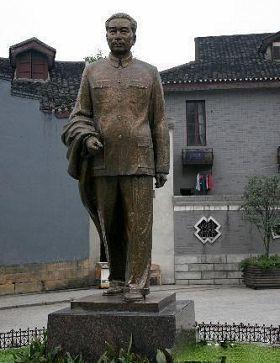 Statue of Zhou Enlai