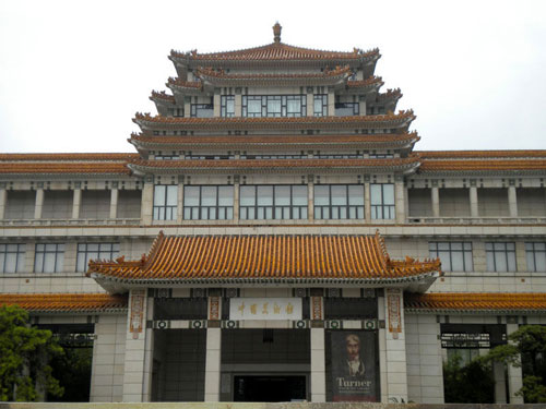 The National Art Museum of China