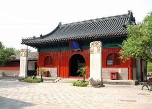 The Zhihua Temple