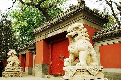 The Fa Yuan Temple