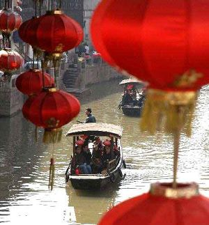 Shanghai Zhujiajiao Ancient Town
