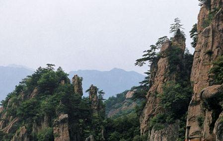 Ziyun Mountain Scenic Spot