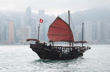 Hong_Kong_Harbour-_Photo_by_navjot_Singh
