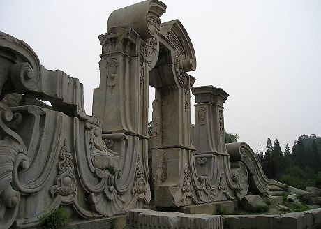 The Ruins of the Yuanmingyuan