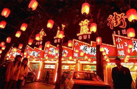 Guijie Street