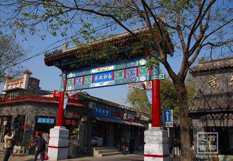 Nan Luogu Xiang