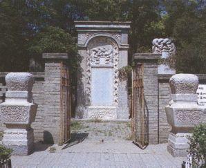 Matteo Ricci's tomb