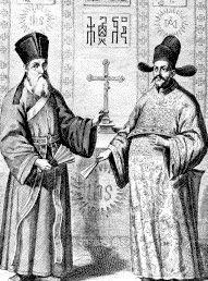 Limadou and Xuguangqi