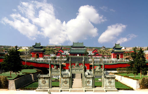 Wudang Moutain