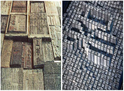 Block Printing & Movable Type Printing