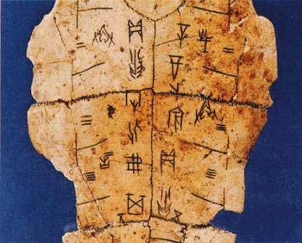 Oracle Bone Inscription