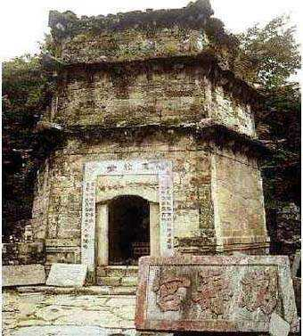 Zhenjun Stone Temple