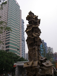 Statue of Stilted Building