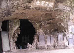 Sanyou Cave