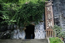 Entrance of Furong Cave