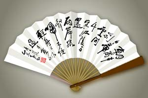 Paper Fan with Calligraphy