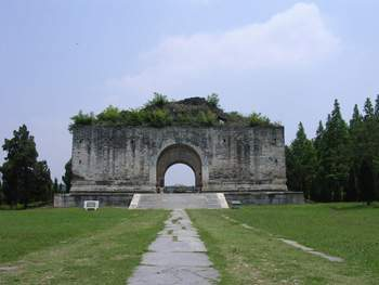 The Xianling Mausoleun