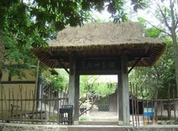 Caolu Pavilion