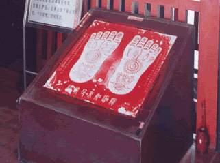 Footmark of Sakyamuni