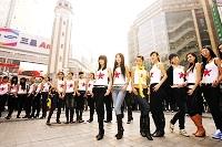 Chongqing Girls