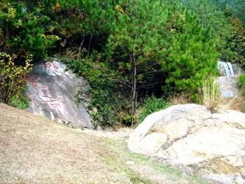 Xianglong Rock