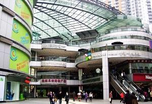 Guanyinqiao Walking Street