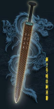 Sword of King Goujian of Yue