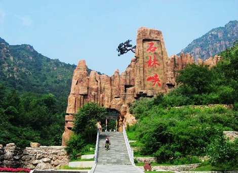 The Shilinxia Scenic Area