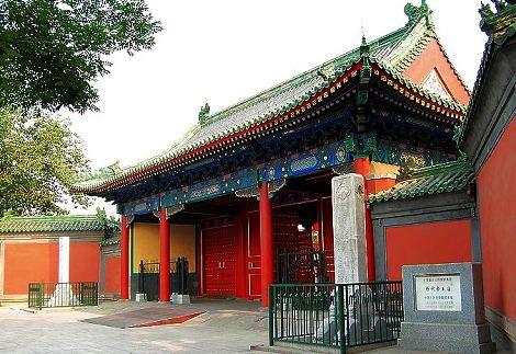 The Temple of Successive Emperors