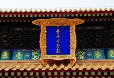 Jingdechongsheng Hall