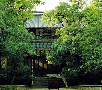 Yunlinchan Temple