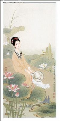 the Ode to Xizhou